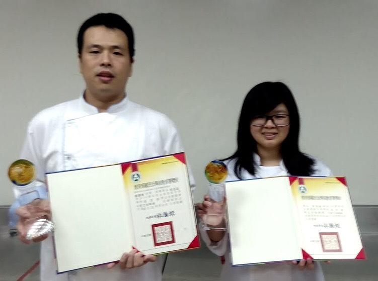 全國高中職技藝競賽~中餐組第十六名
