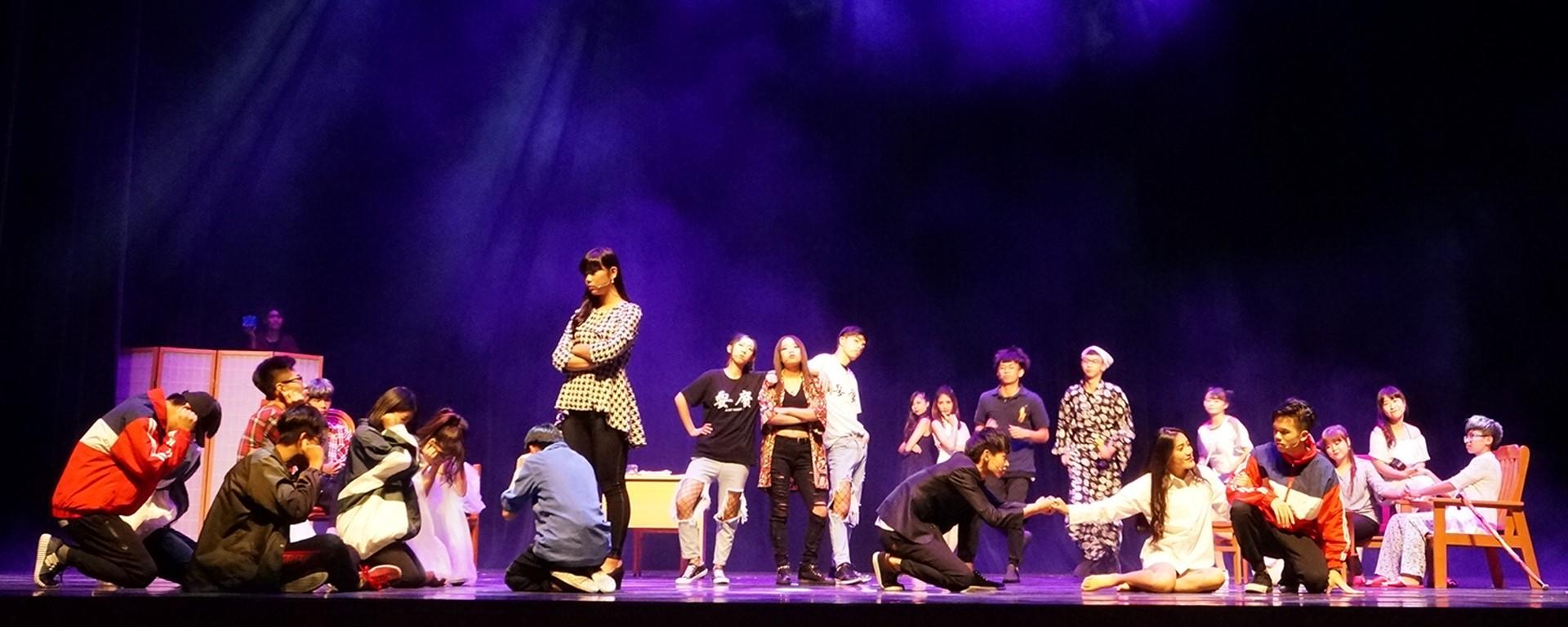 106學年度-表演藝術科-107級畢業公演